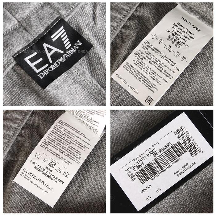 [국내배송]EA7 남성 트레이닝 팬츠 3YPP71 PJ05Z 3905