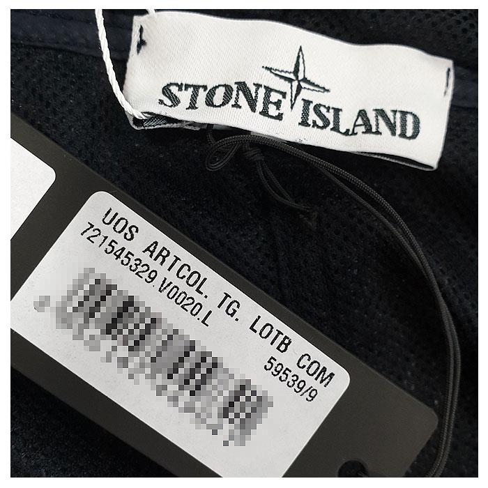 국내배송 스톤아일랜드 시어서커 후드 자켓 721545329 V0020