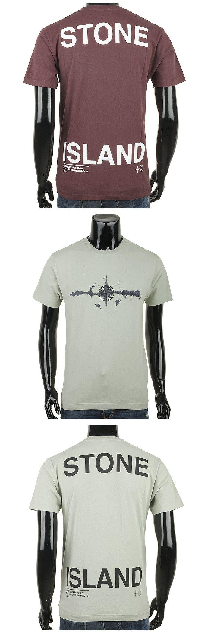 스톤아일랜드 19FW 백프린트 티셔츠 71152NS85 V0029 국내배송